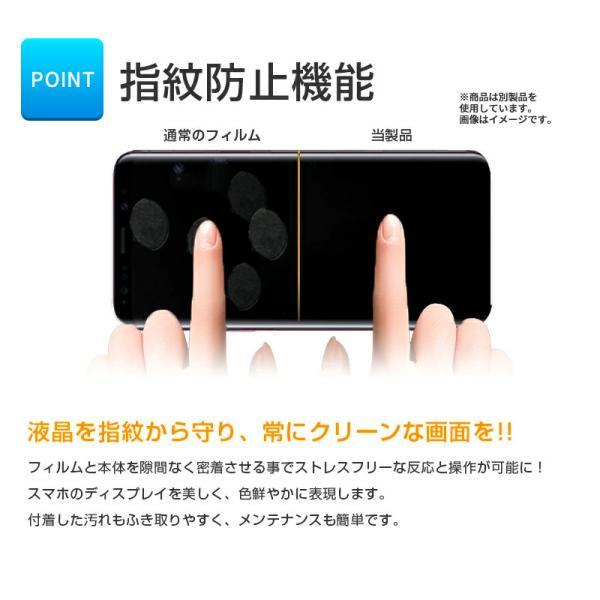 Xperia ガラス フィルム Xperia5 全面 エクスペリア Ace XZ3 XZ2 XZ XZ1 Premium Compact 保護 気泡 ゼロ 画面 3D エッジ 硬度 クリア|mywaysmart|05
