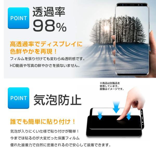 Xperia1 ガラス フィルム 全面 エクスペリアAce XZ3 XZ2 XZ XZ1 Premium Compact 淵まで覆う 保護 気泡 ゼロ 画面 滑らか 3D エッジ 硬度 クリア/ ポイント消化|mywaysmart|06