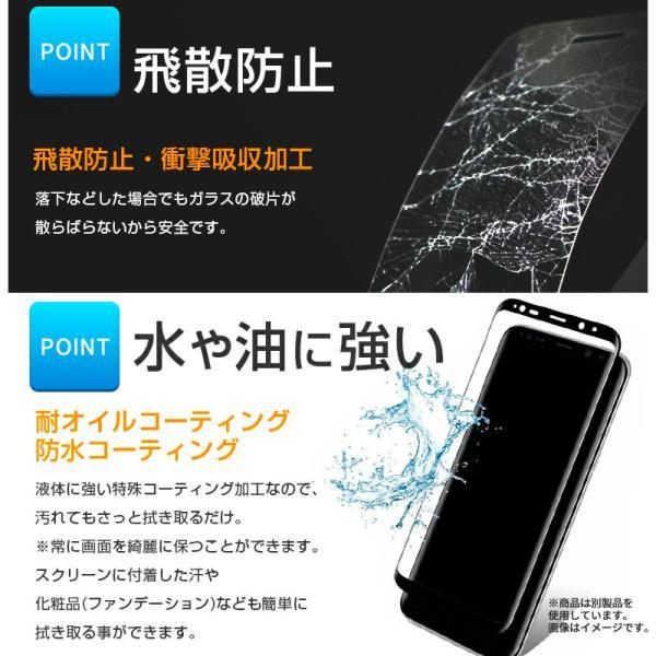 Xperia ガラス フィルム Xperia5 全面 エクスペリア Ace XZ3 XZ2 XZ XZ1 Premium Compact 保護 気泡 ゼロ 画面 3D エッジ 硬度 クリア|mywaysmart|07