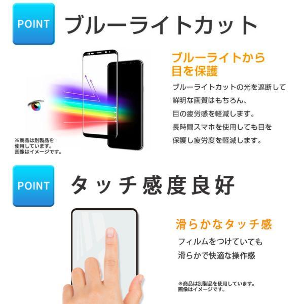 Xperia ガラス フィルム Xperia5 全面 エクスペリア Ace XZ3 XZ2 XZ XZ1 Premium Compact 保護 気泡 ゼロ 画面 3D エッジ 硬度 クリア|mywaysmart|08