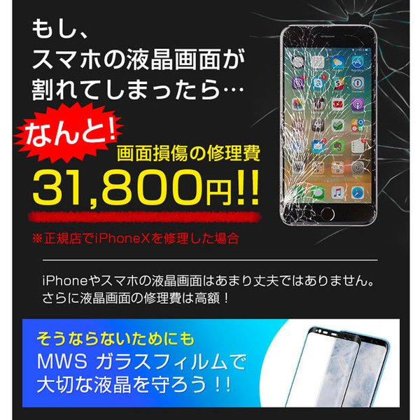 Xperia ガラス フィルム Xperia5 全面 エクスペリア Ace XZ3 XZ2 XZ XZ1 Premium Compact 保護 気泡 ゼロ 画面 3D エッジ 硬度 クリア|mywaysmart|10