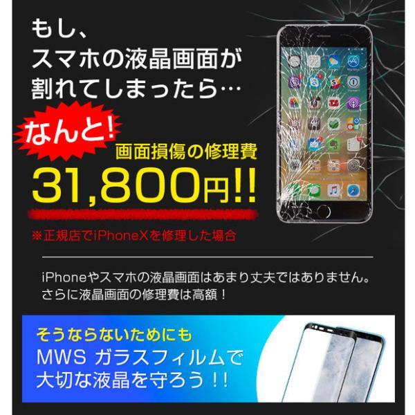 Xperia1 ガラス フィルム 全面 エクスペリアAce XZ3 XZ2 XZ XZ1 Premium Compact 淵まで覆う 保護 気泡 ゼロ 画面 滑らか 3D エッジ 硬度 クリア/ ポイント消化|mywaysmart|10