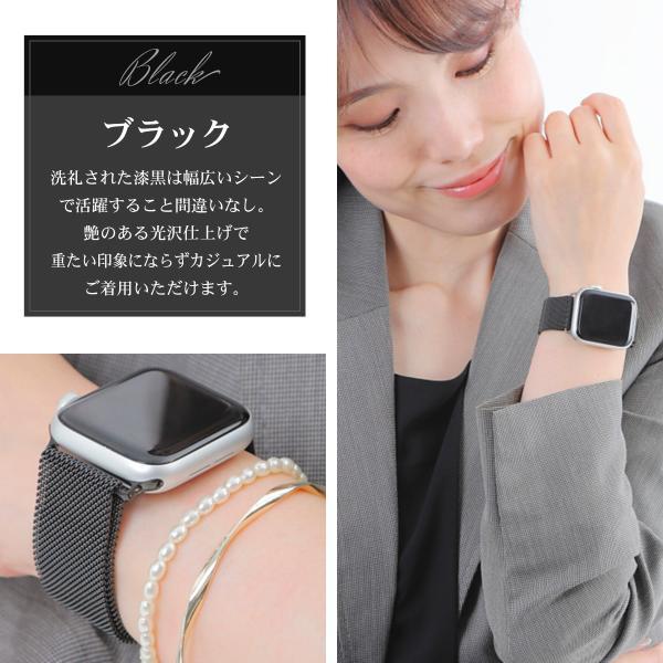 apple watch ベルト band アップル ウォッチ バンド 40mm 44mm ステンレス ミラネーゼループ メッシュ 高級 交換用  Series 1 2 3 4 5/ 送料無料|mywaysmart|11