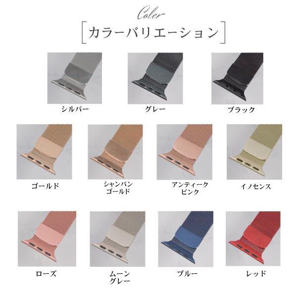 apple watch ベルト band アップル ウォッチ バンド 40mm 44mm ステンレス ミラネーゼループ メッシュ 高級 交換用  Series 1 2 3 4 5/ 送料無料|mywaysmart|04