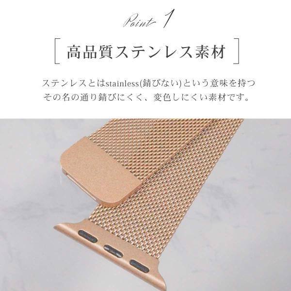 apple watch ベルト band アップル ウォッチ バンド 40mm 44mm ステンレス ミラネーゼループ メッシュ 高級 交換用  Series 1 2 3 4 5/ 送料無料|mywaysmart|05