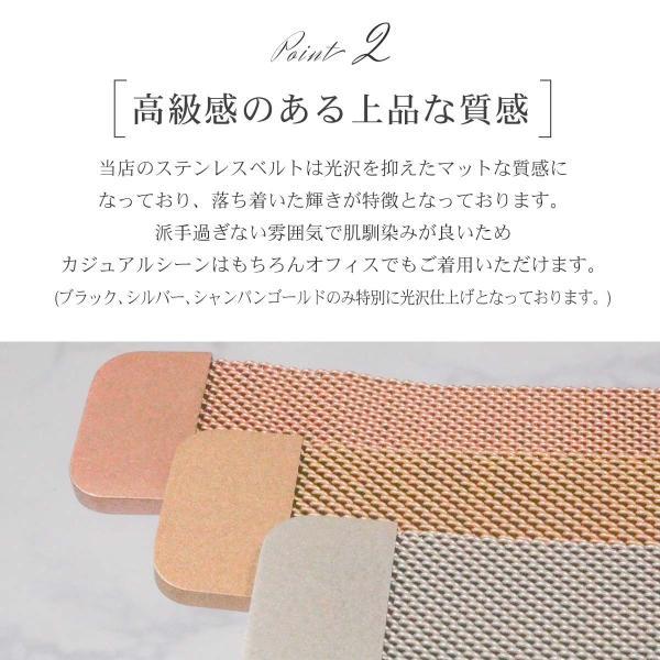 apple watch ベルト band アップル ウォッチ バンド 40mm 44mm ステンレス ミラネーゼループ メッシュ 高級 交換用  Series 1 2 3 4 5/ 送料無料|mywaysmart|06