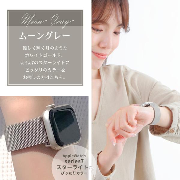 apple watch ベルト band アップル ウォッチ バンド 40mm 44mm ステンレス ミラネーゼループ メッシュ 高級 交換用  Series 1 2 3 4 5/ 送料無料|mywaysmart|08