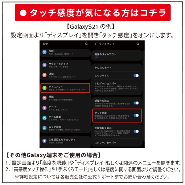 Galaxy S10 フィルム ガラス 保護 Note10 + S9 S8 Plus ギャラクシー 全面 気泡ゼロ シート 液晶 画面 クリア 黒 ブラック【送料無料】ポイント還元|mywaysmart|12