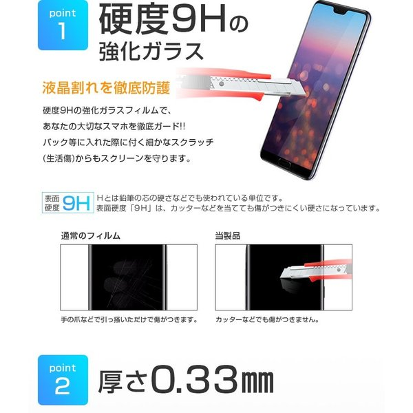 Galaxy S10 フィルム ガラス 保護 Note10 + S9 S8 Plus ギャラクシー 全面 気泡ゼロ シート 液晶 画面 クリア 黒 ブラック【送料無料】ポイント還元|mywaysmart|03