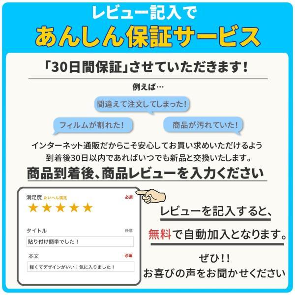 New ニンテンドー 3DS LL フィルム 上下 2枚セット 液晶 画面 保護フィルム NINTENDO 3DSLL DS 自己吸着 スクリーン シート クリア/ ポイント消化 mywaysmart 06