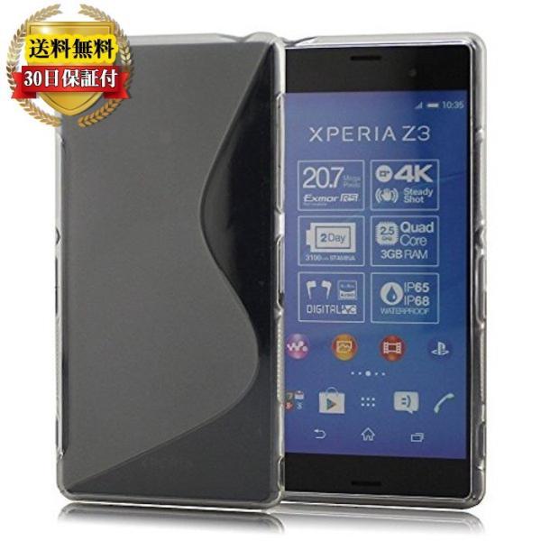 2578f4c983 XPERIA Z3 ケース docomo SO-01G au SOL26 softbank 401SO スマホケース スマートフォン TPU グリップ  カバー ...