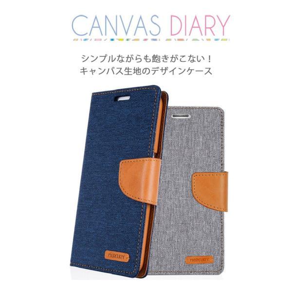 Galaxy S10 ケース デニム Note9 スマホ 手帳型 カバー S9+ Note8 S8+ S8 S7 edge S6 edge iPhone7 カード スタンド TPU S10+【送料無料】ポイント還元|mywaysmart|04
