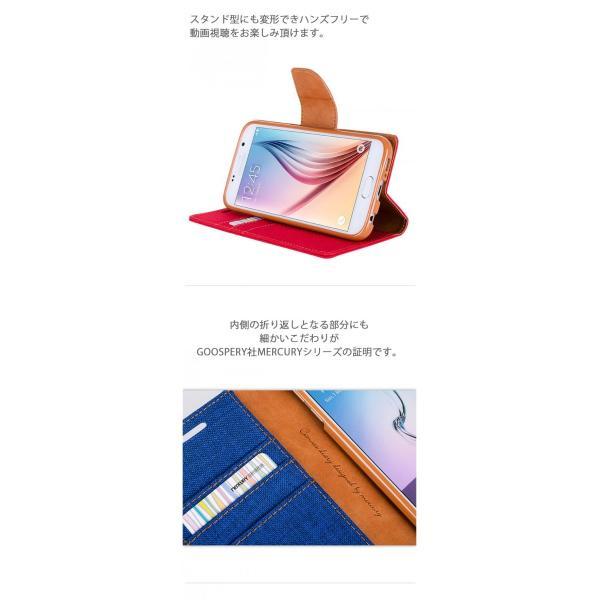Galaxy S10 ケース デニム Note9 スマホ 手帳型 カバー S9+ Note8 S8+ S8 S7 edge S6 edge iPhone7 カード スタンド TPU S10+【送料無料】ポイント還元|mywaysmart|07