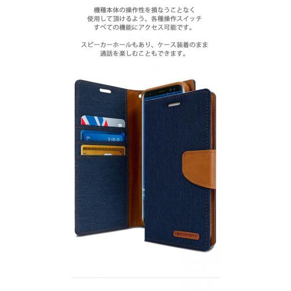 Galaxy S10 ケース デニム Note9 スマホ 手帳型 カバー S9+ Note8 S8+ S8 S7 edge S6 edge iPhone7 カード スタンド TPU S10+【送料無料】ポイント還元|mywaysmart|08