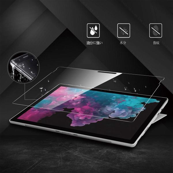 Microsoft Surface pro 6 フィルム ガラスフィルム ケースに干渉しない 9H 高硬度 高級 ガラス タブレット サーフェイス プロ 12.3|mywaysmart|05