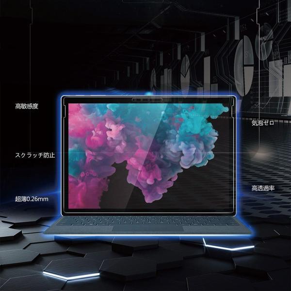Microsoft Surface pro 6 フィルム ガラスフィルム ケースに干渉しない 9H 高硬度 高級 ガラス タブレット サーフェイス プロ 12.3|mywaysmart|06