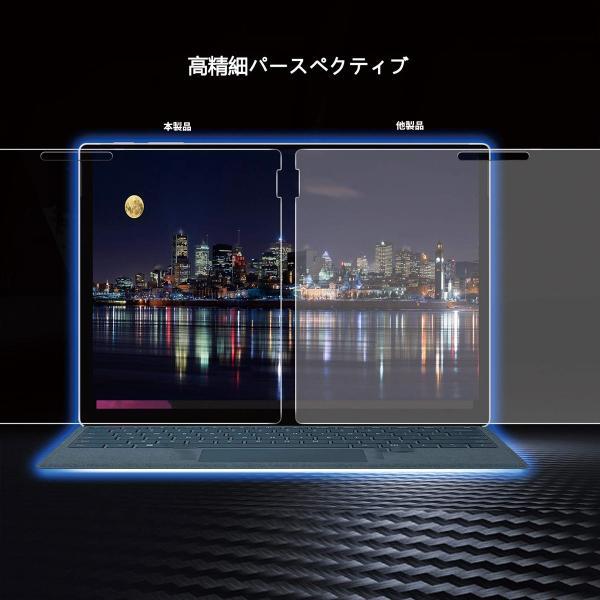 Microsoft Surface pro 6 フィルム ガラスフィルム ケースに干渉しない 9H 高硬度 高級 ガラス タブレット サーフェイス プロ 12.3|mywaysmart|07