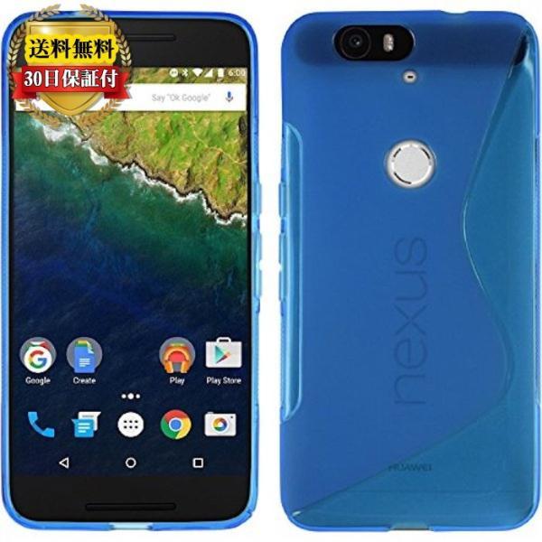 dd09da96ff Google Nexus6P ケース スマホケース カバー TPU Softbank Nexus 6P ネクサス 6ピー SIMフリー 5.7 薄型  ...