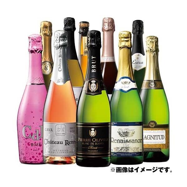 ワインセット 辛口 ブリュット 世界のスパークリング飲み比べ10本お楽しみセット送料無料 飲み比べ