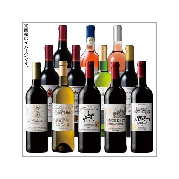 ワイン フランス 金賞受賞 ワイン12本 福袋 送料無料