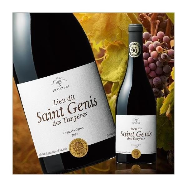 ワイン 赤 ドメーヌ ラファージュ サン ジャン ド タニエール'15 赤ワイン フルボディ