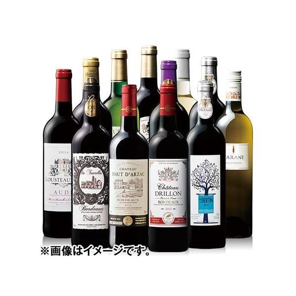 ワイン 「決算大セール」フランスメダル受賞赤白ワイン12本福袋 送料無料