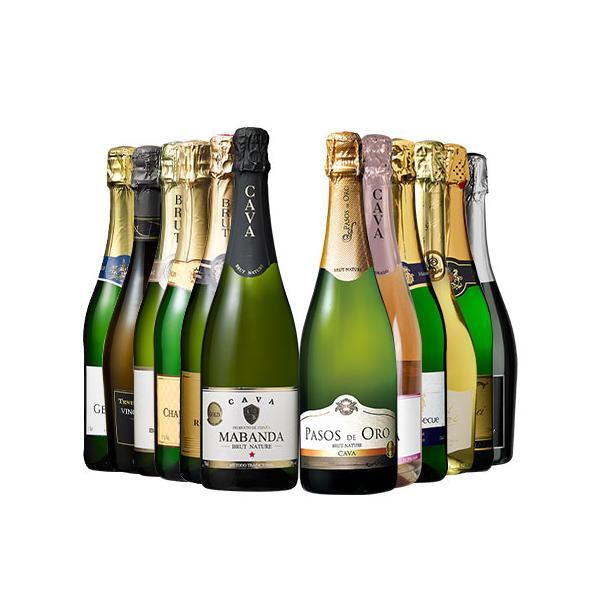 ワインワインセット59%OFFシャンパーニュ製法カバ&トリプル金賞を含む世界の泡12本セット第27弾※4月下旬より順次お届け