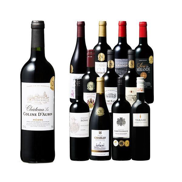 ワイン赤ワインセットトリプル金賞・ボルドー入り フランス金賞赤ワイン12本セット第57弾