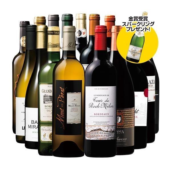 ワインセット 47%OFF 欧州3大銘醸国樽熟成赤&辛口白16本セット+スパークリングワイン1本 フルボディ 辛口 送料無料