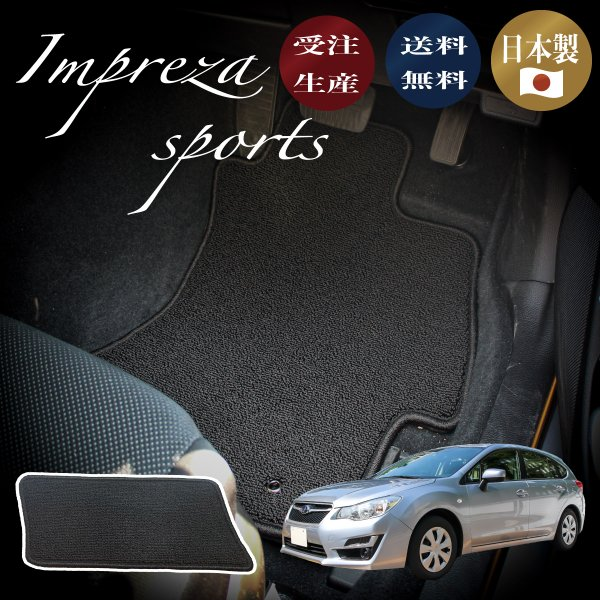 IMPREZA/インプレッサスポーツ(GP)専用交換用ヒールパッド