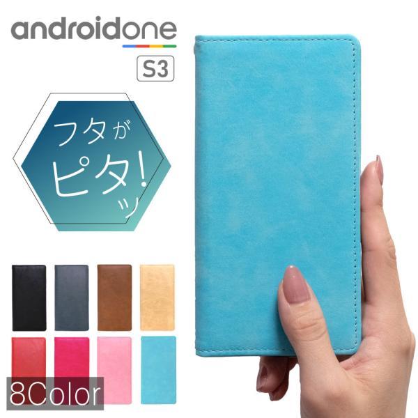 AndroidOneS3ケース手帳型スマホケース手帳スマホカバー耐衝撃アンドロイドワンシャープ