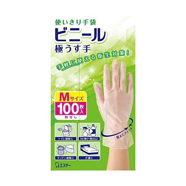 使いきり手袋 ビニール 極うす手 M 半透明 100枚 エステー n-kitchen