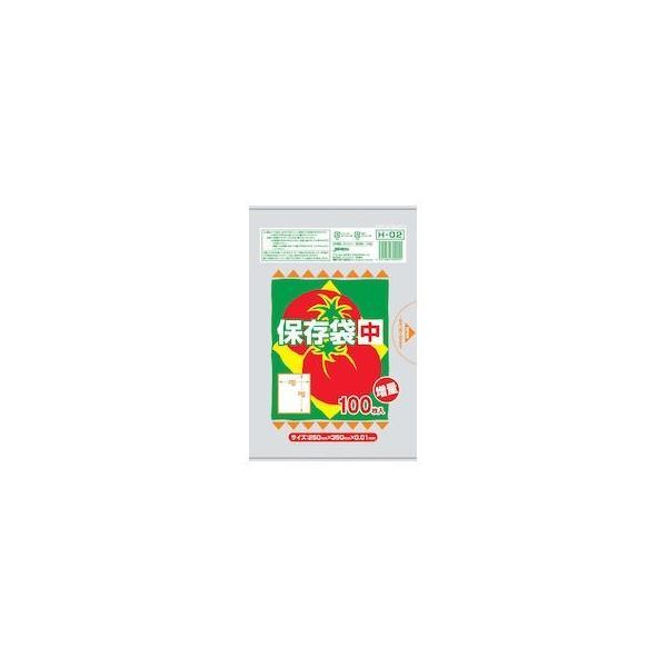 保存用ポリ袋 半透明 中 100枚入 H-02 XPL3302|n-kitchen