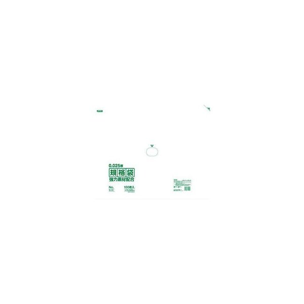 規格袋 KSシリーズ 100枚入 KS-18 透明 XPL3411|n-kitchen
