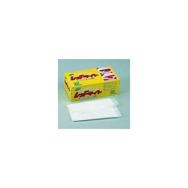 業務用レッドキーパー 大 20枚入 XLT05001|n-kitchen