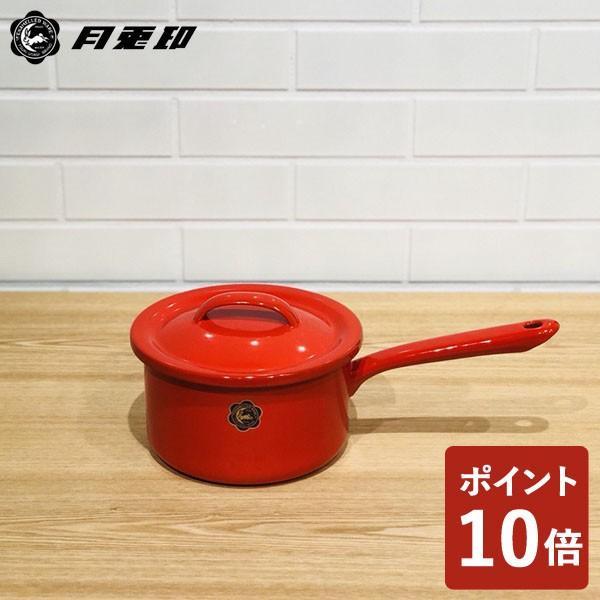 月兎印 ソースパン レッド 16cm 05006615 フジイ 野田琺瑯 赤|n-kitchen