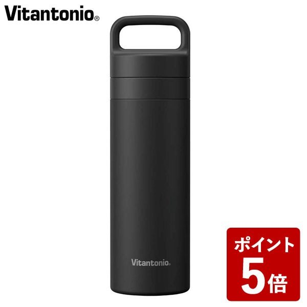ビタントニオ コーヒープレスボトル コトル ナイト Vitantonio COTTLE VCB-10-N 黒 ブラック アウトドア|n-kitchen