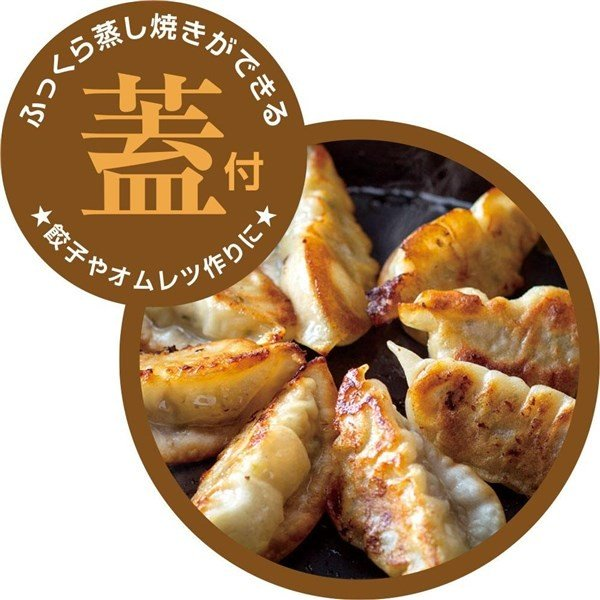 ランチーニ 鉄製 グリル活用ミニ丸型パン 15cm ブラック IH対応 蓋付 魚焼き RA-9279 和平フレイズ|n-kitchen|05