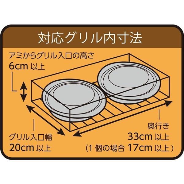 ランチーニ 鉄製 グリル活用ミニ丸型パン 15cm ブラック IH対応 蓋付 魚焼き RA-9279 和平フレイズ|n-kitchen|06