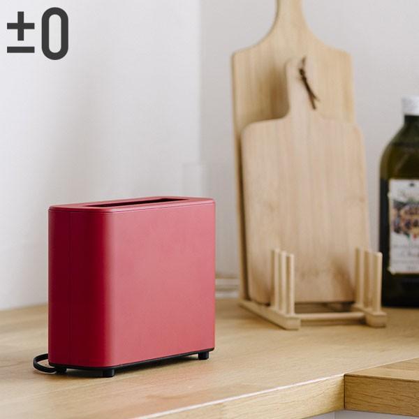 ±0 ポップアップトースター 1枚焼き レッド XKT-V030(R) n-kitchen