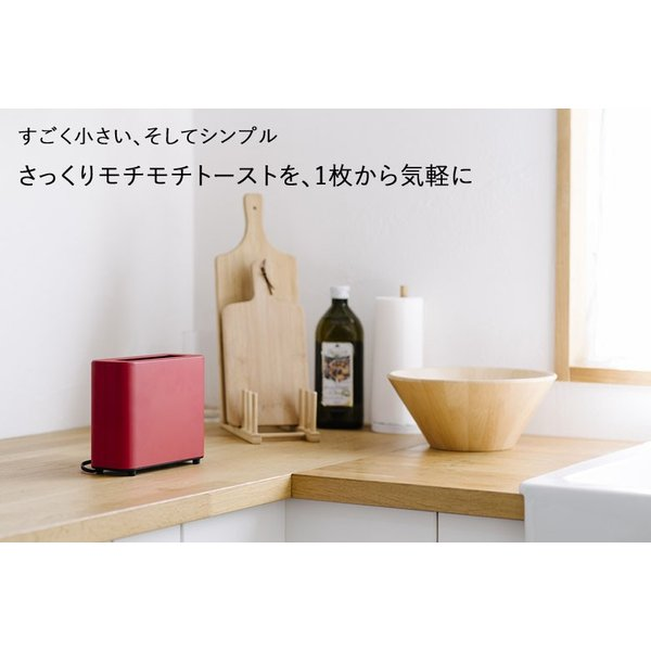 ±0 ポップアップトースター 1枚焼き レッド XKT-V030(R) n-kitchen 02