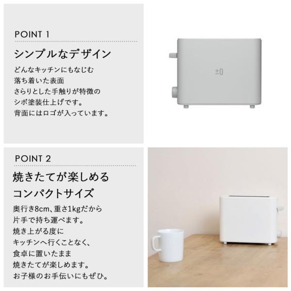 ±0 ポップアップトースター 1枚焼き レッド XKT-V030(R) n-kitchen 06