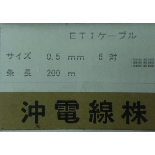 ETI   0.5X6P 電子ボタンケ−ブル 200m巻