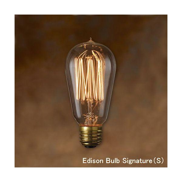 エジソンバルブ シグネチャー(S) e26 40w Edison Bulb Signature(S) 40w エジソン 電球 e26 カーボン 電球