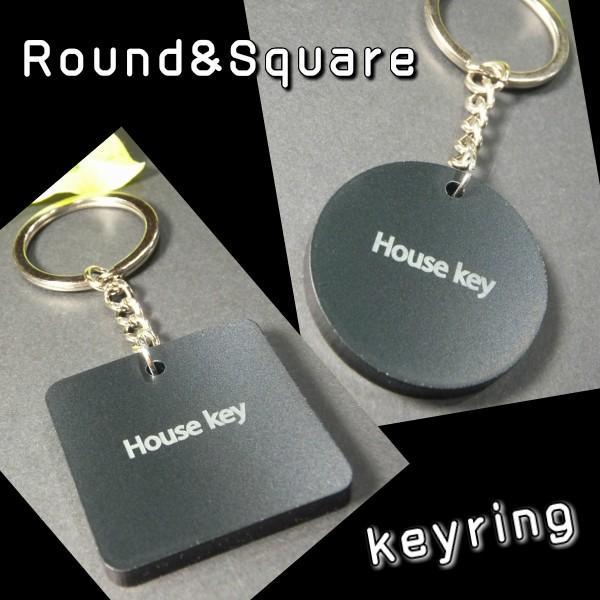 ハンドメイド 「ハウスキー」おしゃれなキーリング 選べるデザイン ラウンド&スクエア シンプル 黒色 アクリル キーホルダー レディース メンズ 手作り雑貨