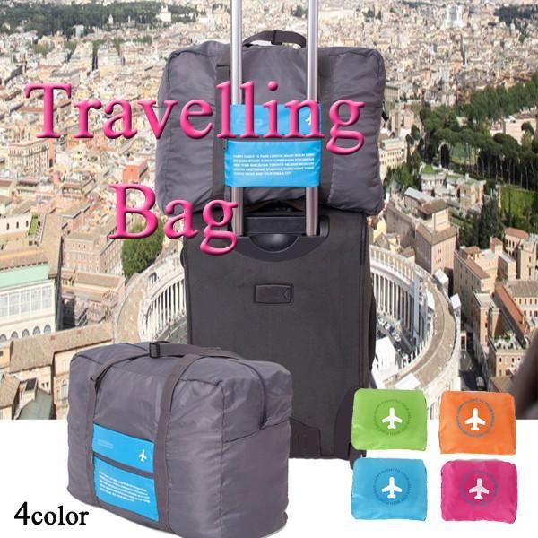 メール便のみ送料無料2 折りたたみ旅行カバン易バッグ ポケッタブル携帯サブバッグ   10月10日から20日入荷予定