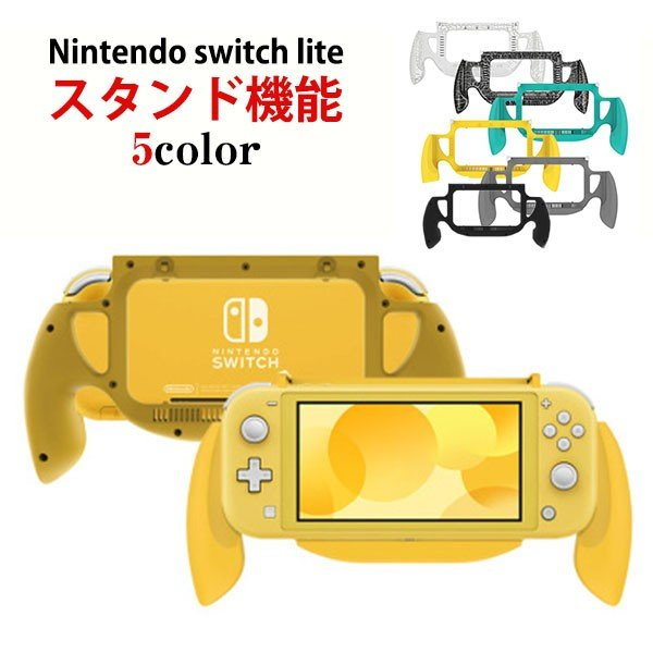 Nintendo switch 入荷 情報