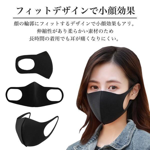 洗える マスク 効果