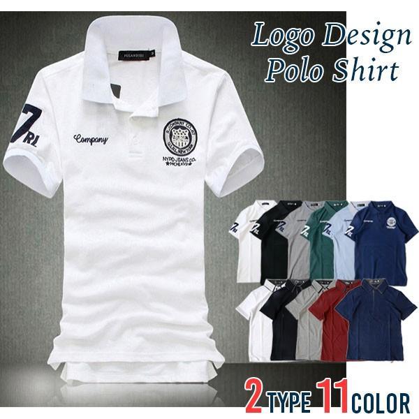 6カラーワッペンデザインポロシャツ メンズ 半袖 父の日 ゴルフ メール便限定送料無料 代引き不可|n-martmens
