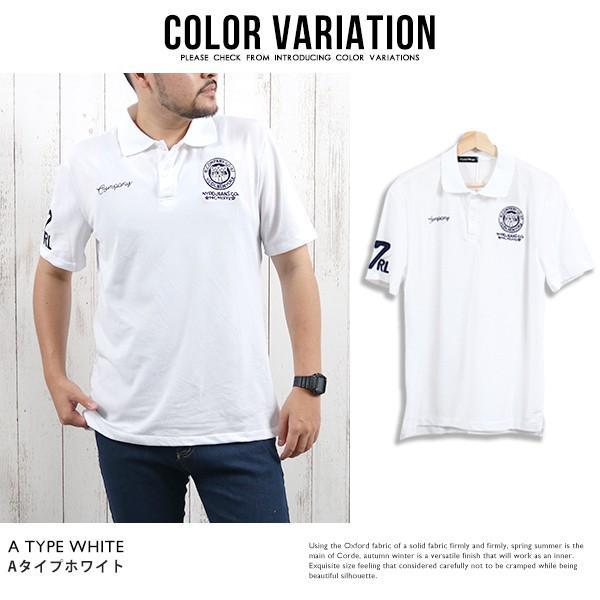 6カラーワッペンデザインポロシャツ メンズ 半袖 父の日 ゴルフ メール便限定送料無料 代引き不可|n-martmens|02